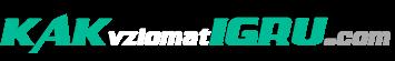 cropped-kak-vzlomat-igru-logo.png