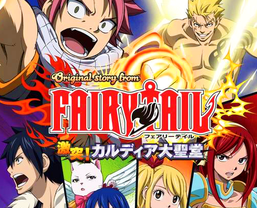 Fairy Tail на Android