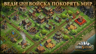 dominations-android