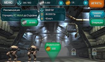War Robots на андроид