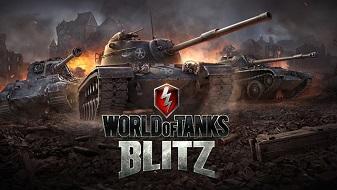 Как взять кредиты в world of tanks кредит онлайн винница