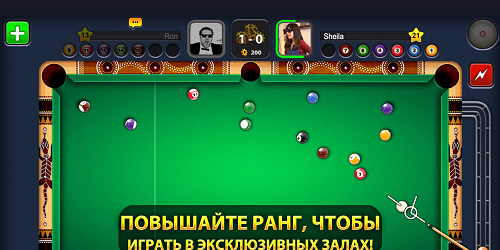 8-ball-pool-chit-android