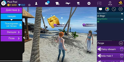 avakin-life-android