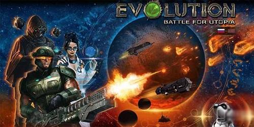 evolyutsiya-bitv…lom-chit