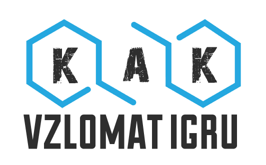 logo-kak-vzlomatigru