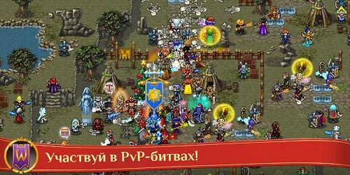 warspear-online-vzlom-chit