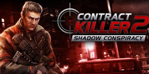 CONTRACT KILLER 2 на андроид