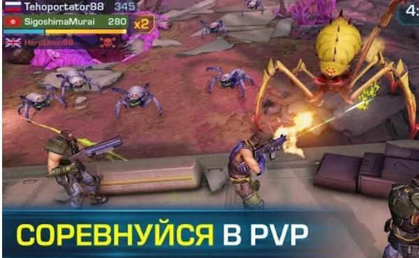 evolyutsiya-2-bitva-za-utopiyu-cheat