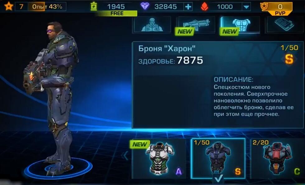 evolyutsiya-2-bitva-za-utopiyu-vzlom