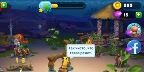 Fishdom на андроид