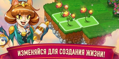 Merge Dragons на андроид