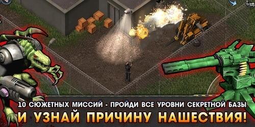 alien-shooter-vzlom-chit