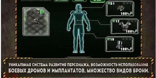 Alien Shooter на Андроид