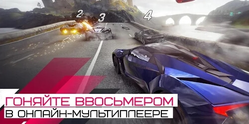 Asphalt 9: Legends на Андроид