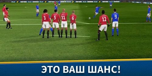 Dream League Soccer 2018 на Андроид