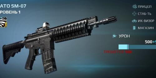Операция Снайпер на Андроид