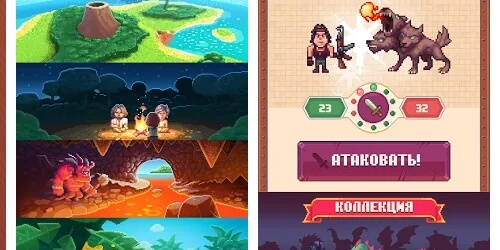 Tinker Island на Андроид