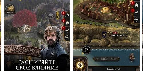 Игра престолов на Андроид