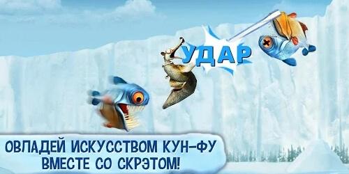 lednikovyj-perio…lom