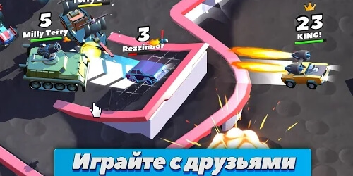 Crash of Cars на Андроид
