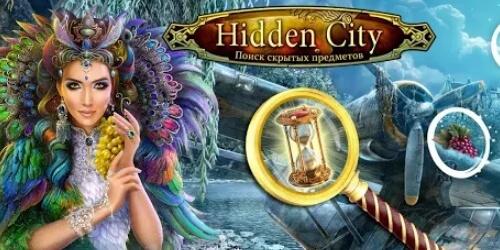 Hidden City на Андроид