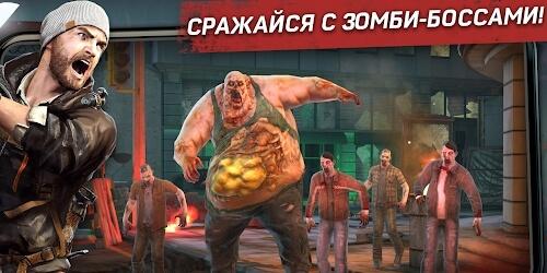 left-to-survive-vzlom-chit