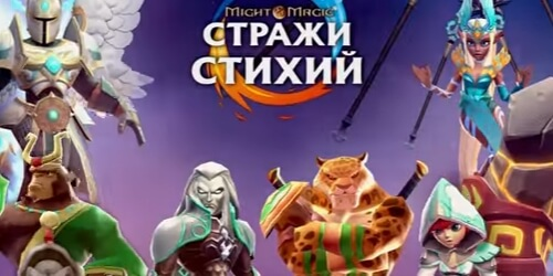 Might and Magic на Андроид
