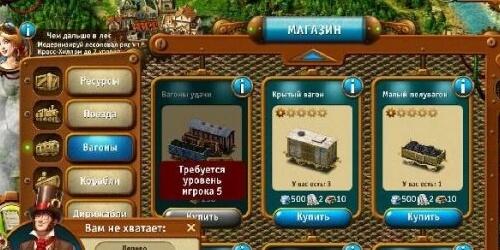 transportnaya-im…lom