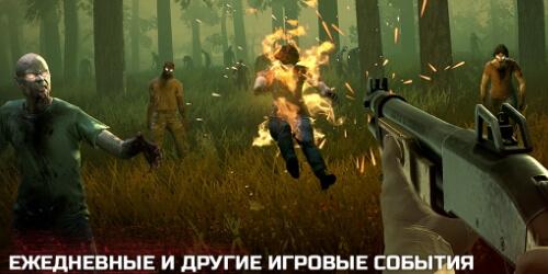 Into the Dead 2 на Андроид