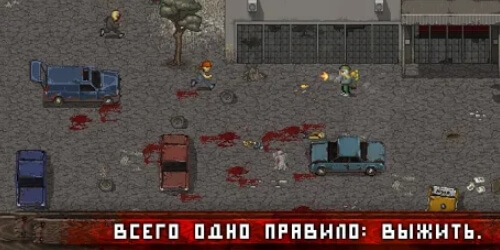 mini-dayz-vzlom-android