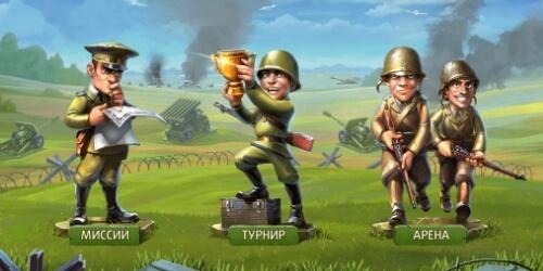 Toy Defense 2 на Андроид