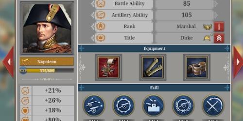 European War 6 на Андроид