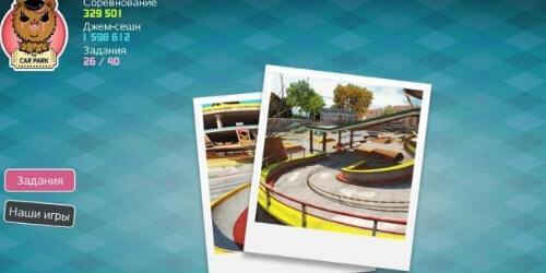 Touchgrind Skate 2 на Андроид