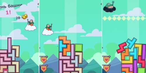 99 Bricks Wizard Academy на Андроид