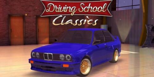 Driving School Classics на Андроид