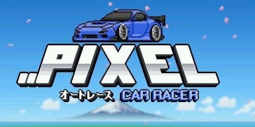 pixel-car-racer-vzlom-chit-android
