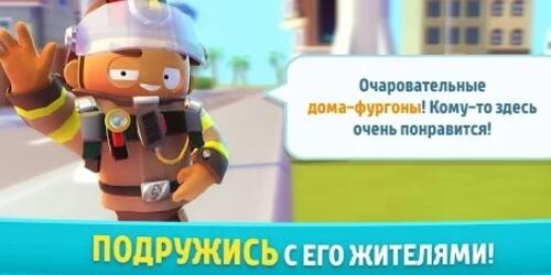 sitimaniya-vzlom-chit-android