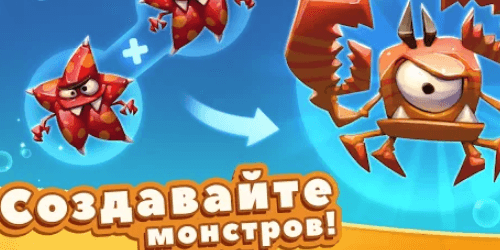 Tap Tap Monsters на Андроид
