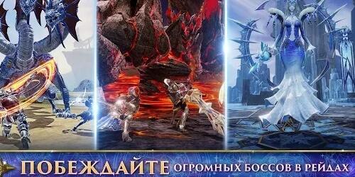 AxE: Alliance vs Empire на Андроид