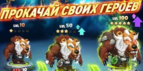 Battle Arena на Андроид