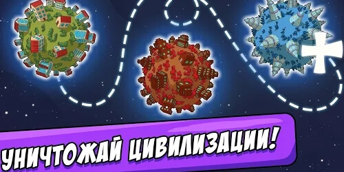 BIG BANG Evolution на Андроид