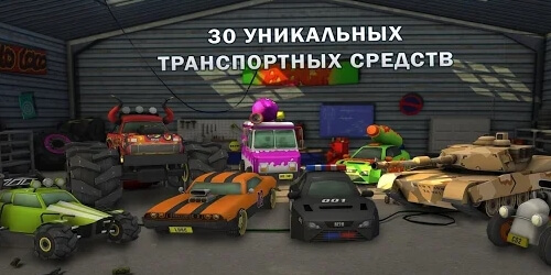 Crash Drive 2 на Андроид