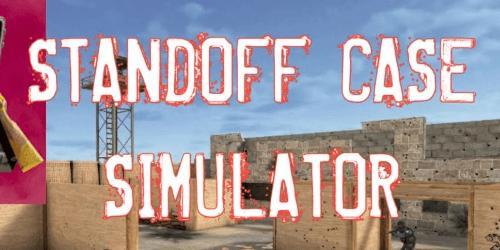 Standoff Case Simulator на Андроид