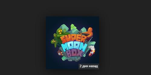 MoonBox на Андроид