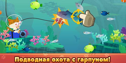 the-fishercat-vzlom-android