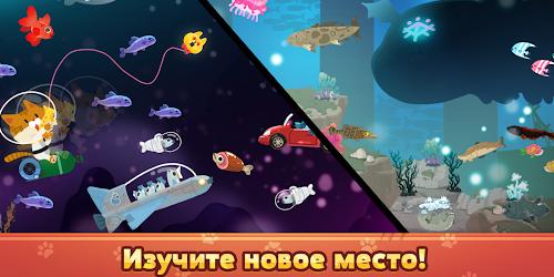 the-fishercat-vzlom