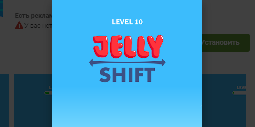 Jelly Shift на Андроид