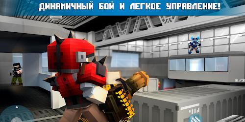 mad-gunz-vzlom-android