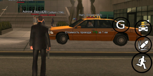 Grand Theft Auto SAMP на Андроид