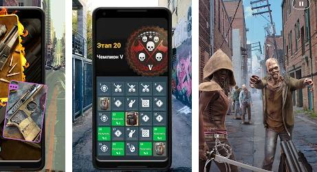 The Walking Dead на Андроид